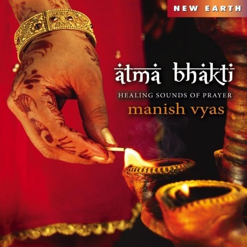 Atma-Bhakti-Cvr-RGB